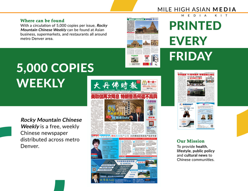 Media Kit page 5.jpg