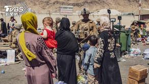 阿富汗撤軍方式重創威信 美單極霸權年代動搖