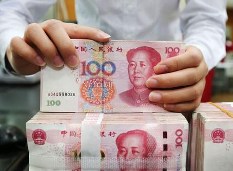 中國將再降準引導金融機構向企業讓利