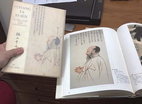 典藏深度直擊 張大千文獻收藏家吳文隆