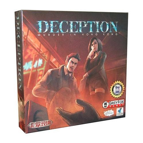 Deception: Murder in Hong Kong (CS-Files ) - ML