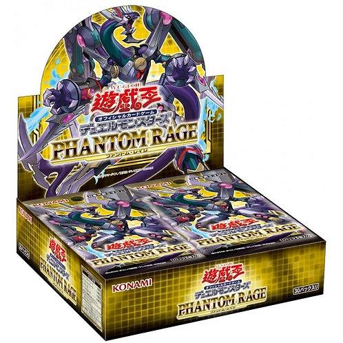 Yu-Gi-Oh: Phantom Rage Booster Box