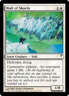 Wall of Shards