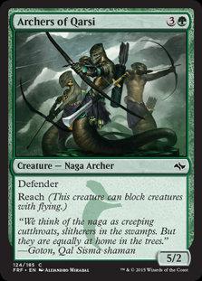 Archers of Qarsi