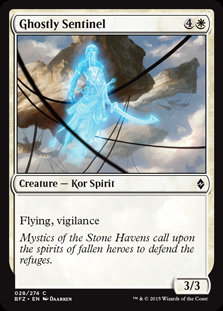 Ghostly Sentinel