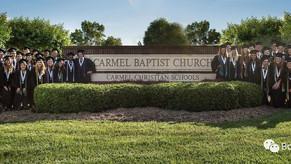 卡梅尔基督学校 Carmel Christian School
