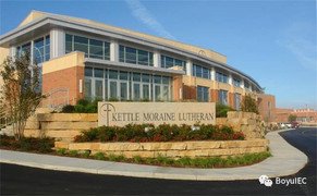 凯特尔莫雷纳路德高中 Kettle Moraine Lutheran High School