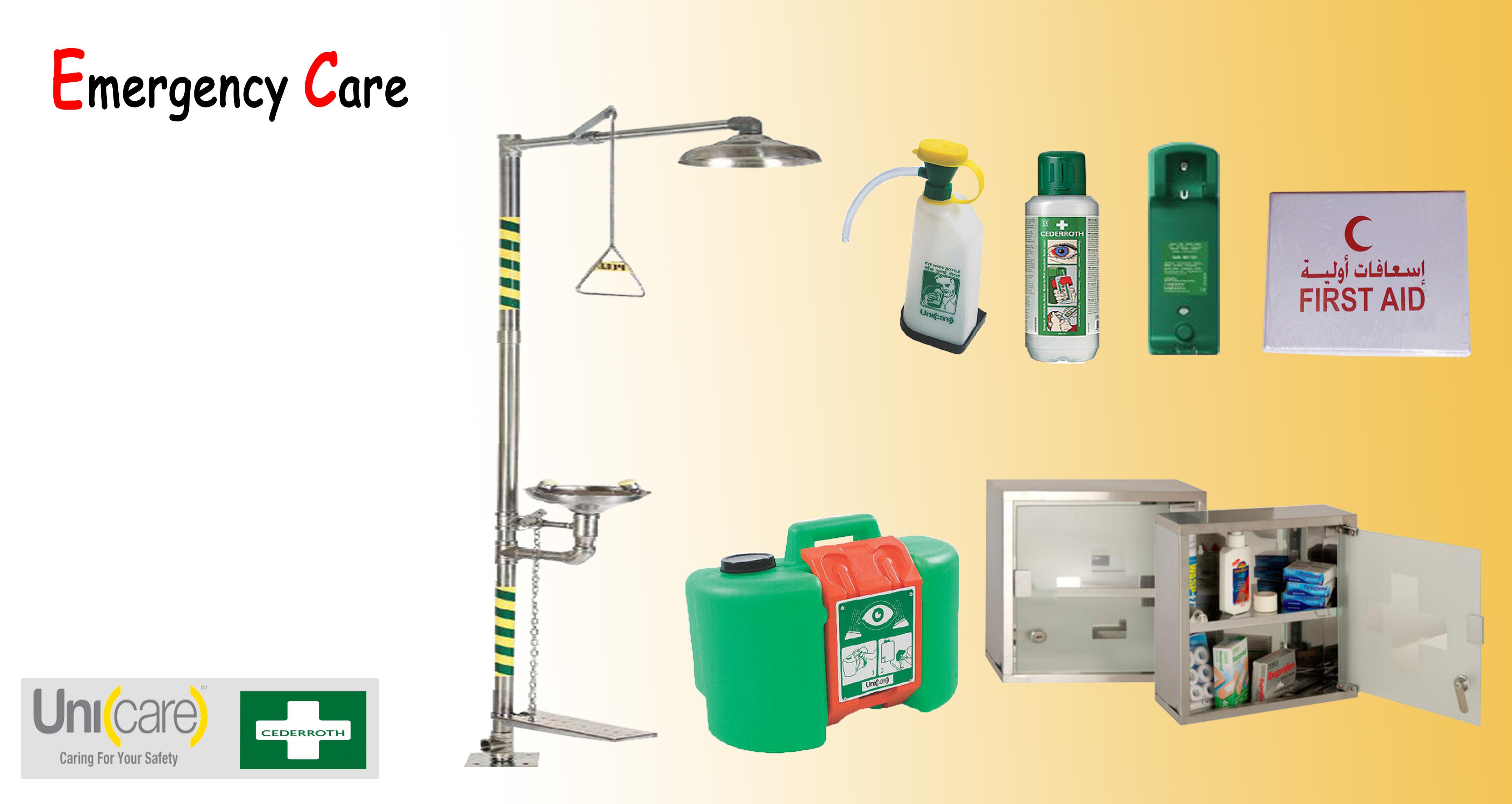 emergency equipments
