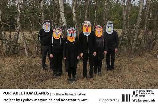 POrtable_homelands_poster_1.jpg