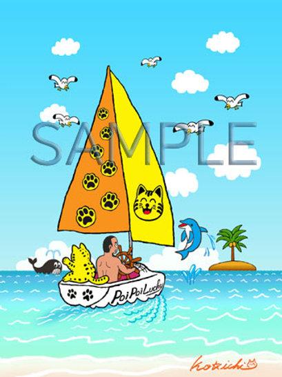 POSTCARD「ラッキーとこ~ちゃんの夏休みの冒険!(No.071)」5枚セット