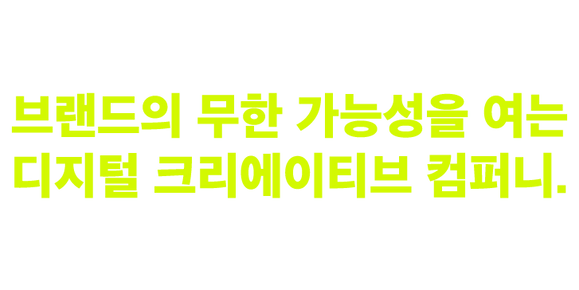 home_logo-slogan_green-02.png