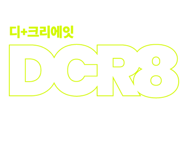 home_logo-slogan_green-01.png