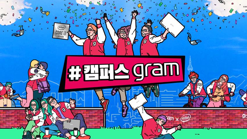 lg-campus-gram2.png