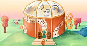 Dipongo-musique-auditorium.png