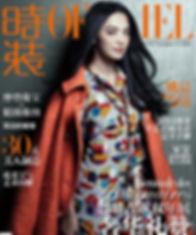 L'OFFICIEL Hommes China - 时装男士 Ben Liu