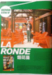 Benda-Ben-Liu-1626-magazine-China-LaRonde-Montreal-Travel