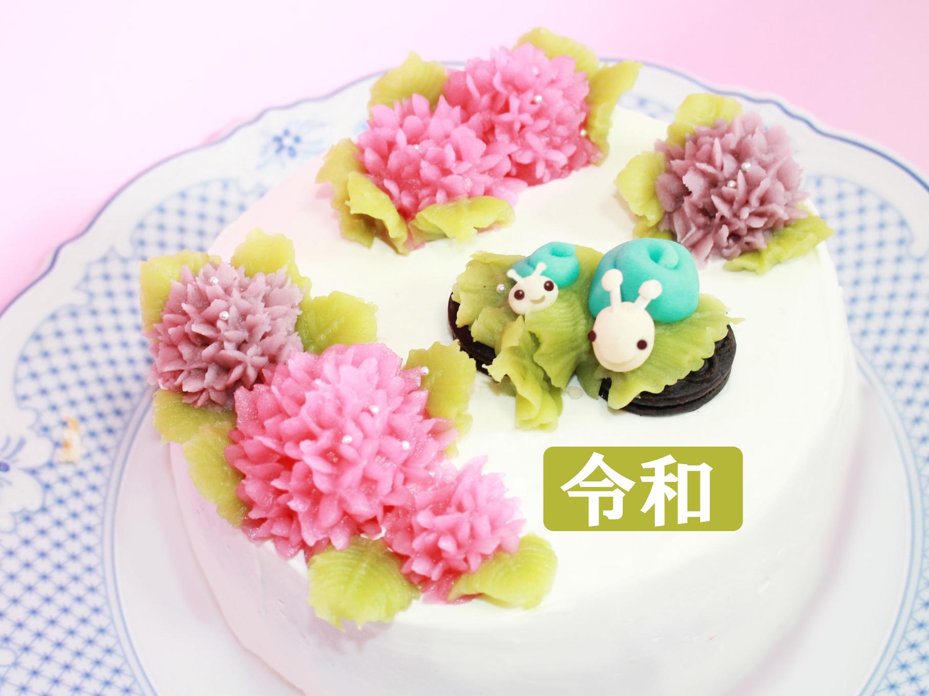 20190602イベントケーキ