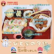 こびと家の夕食 (6).jpg