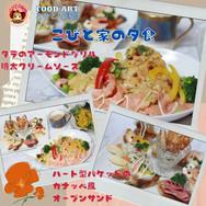 こびと家の夕食 (10).jpg