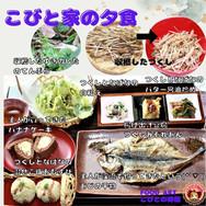 こびと家の夕食 (27).jpg
