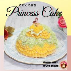 美女と野獣ドレスケーキ