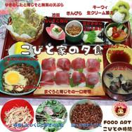 こびと家の 夕食 (8).jpg