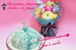 エルサドールケーキ