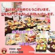 FOOD ART こびとの時間 (5).jpg