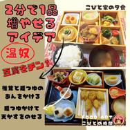 気軽にお寿司 (7).jpg