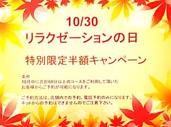 1601108183974_edited.jpg