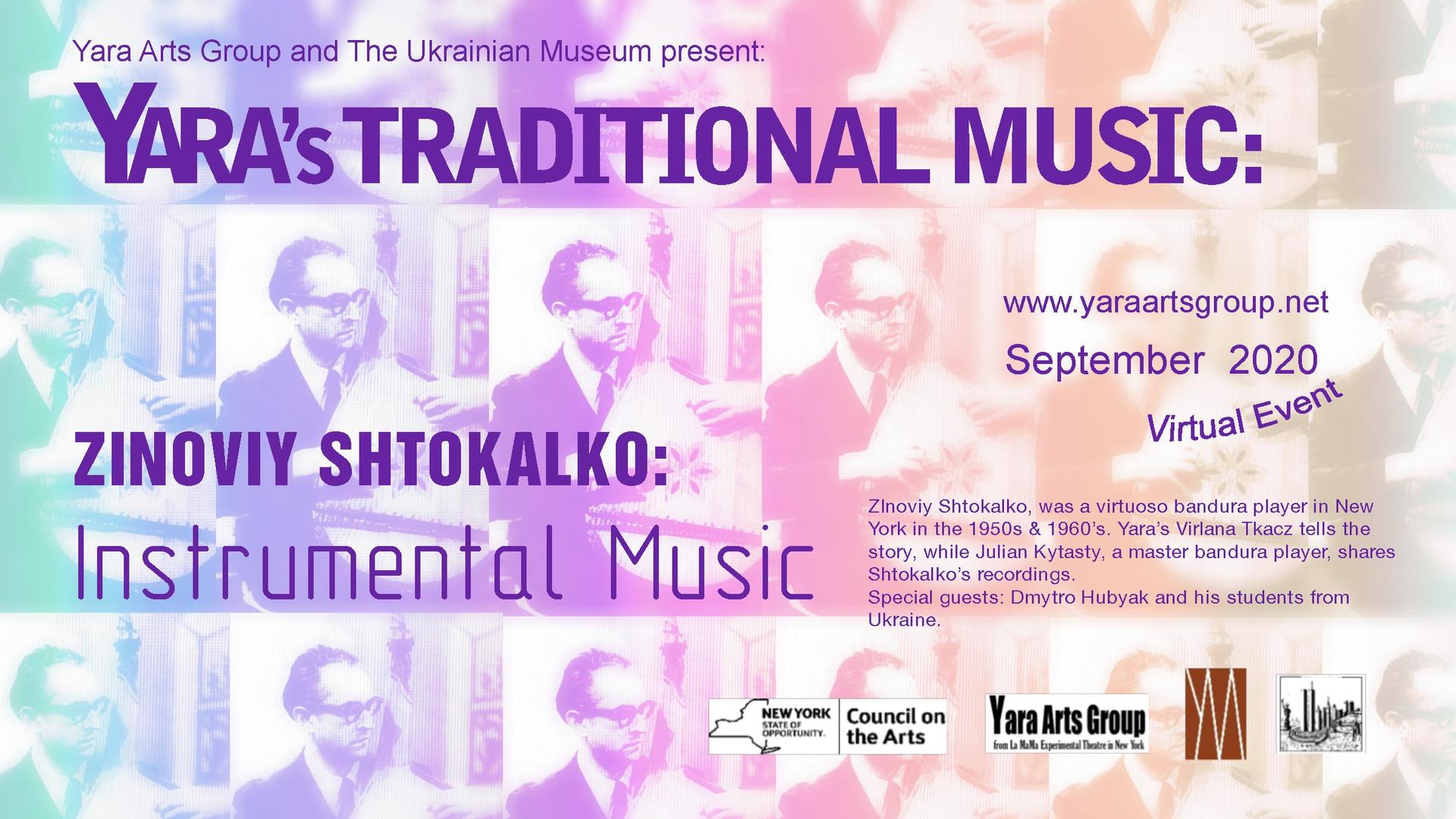 Epics-poster-Shtokalko-Instrumental__02-