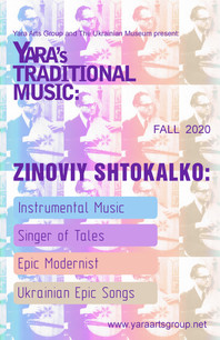 Epics-poster-Shtokalko-44_02.jpg