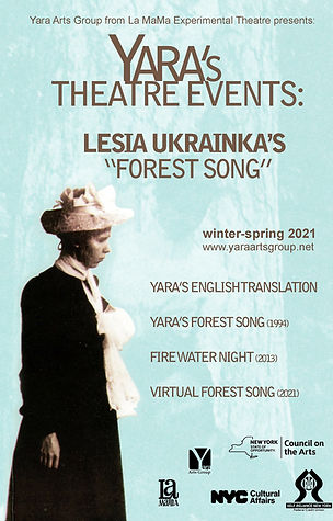 2021 Forest Song series 1.jpg