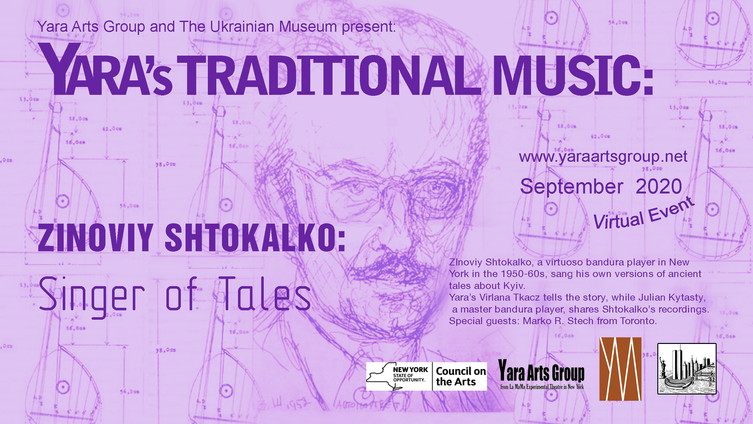 Epics-poster-Shtokalko-Tales___001.jpg