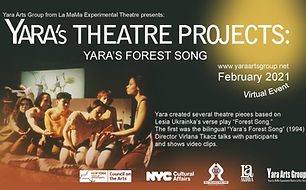 1994 Forest Song poster.jpg
