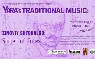 Epics-poster-Shtokalko-Tales___001-corr.