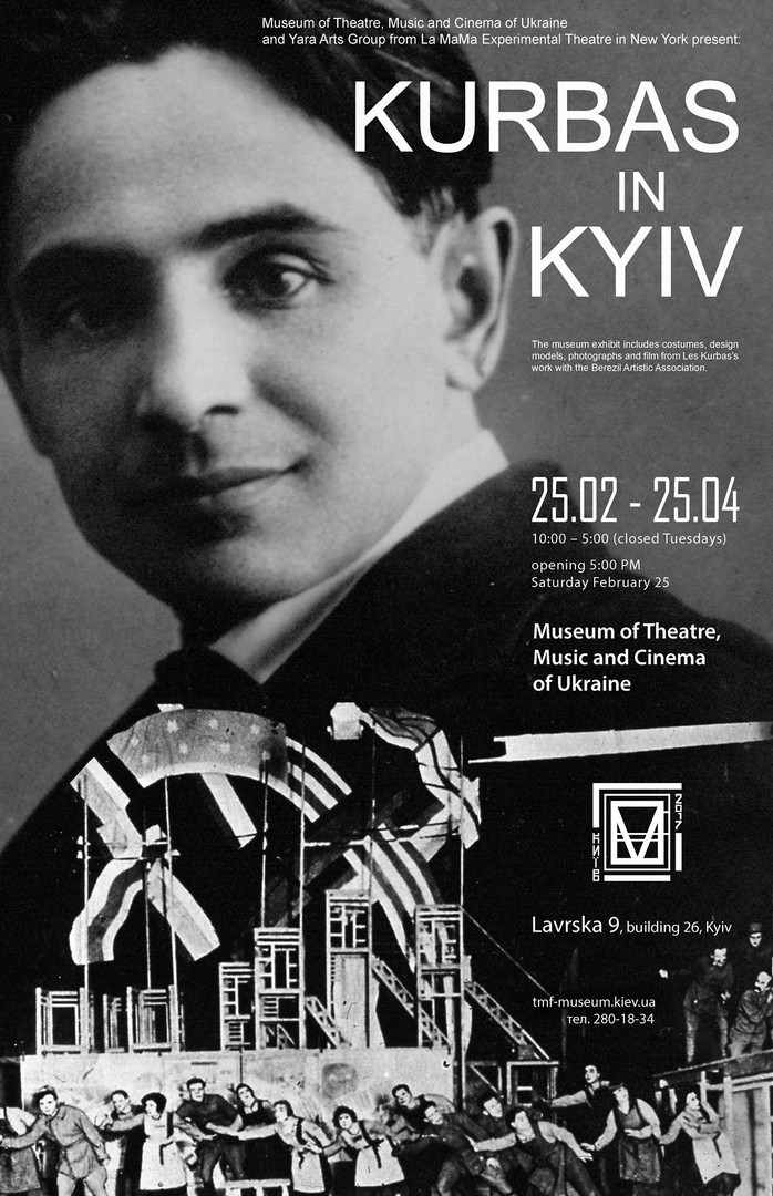 01-kurbas-kv-poster-eng.jpg