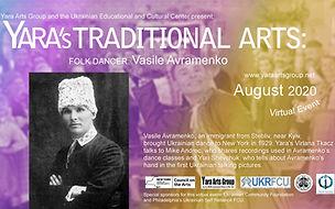 Avramenko-poster.jpg