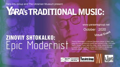 Epics-poster-Shtokalko-Modernist_04-2.jp