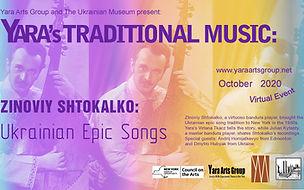 Epics-poster-Shtokalko-Epics_____03.jpg