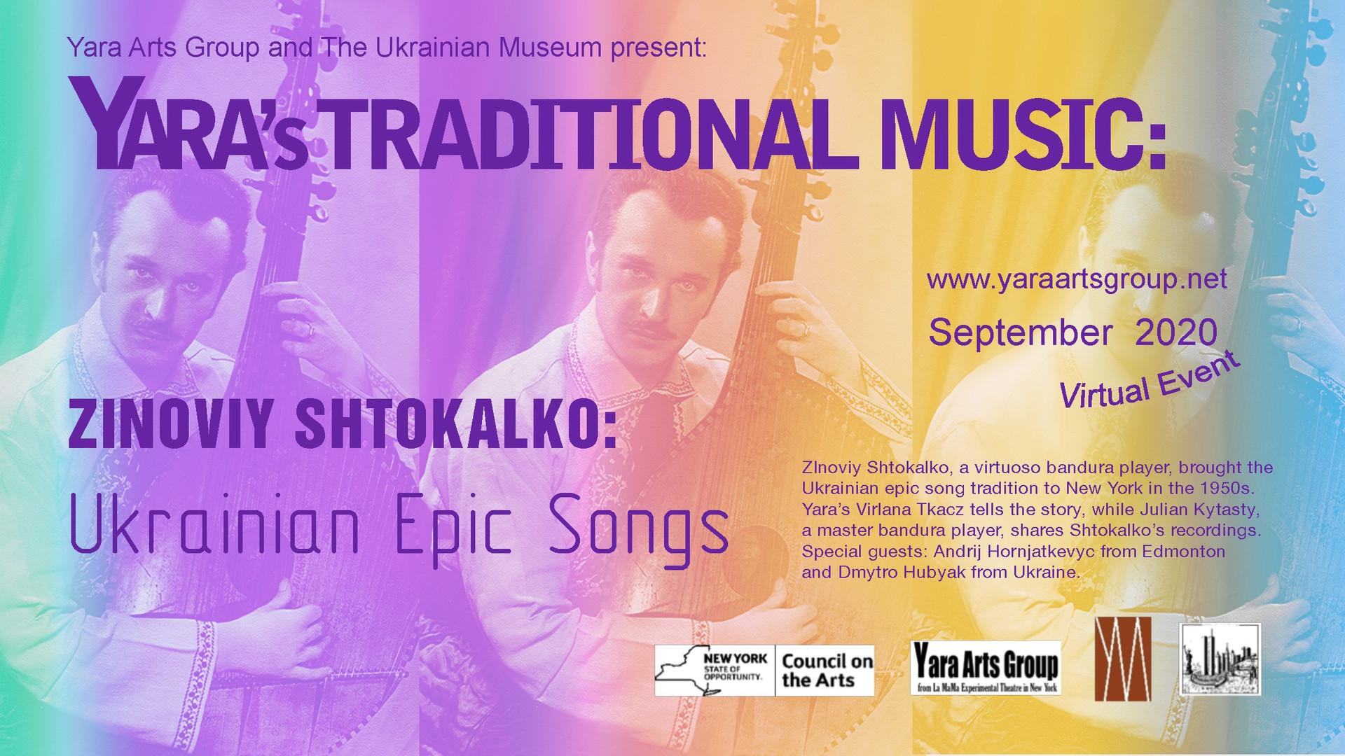 Epics-poster-Shtokalko-Epics_____03-corr