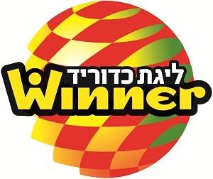 Ligat_Winner_HandBall.png