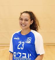 גאיה כהן