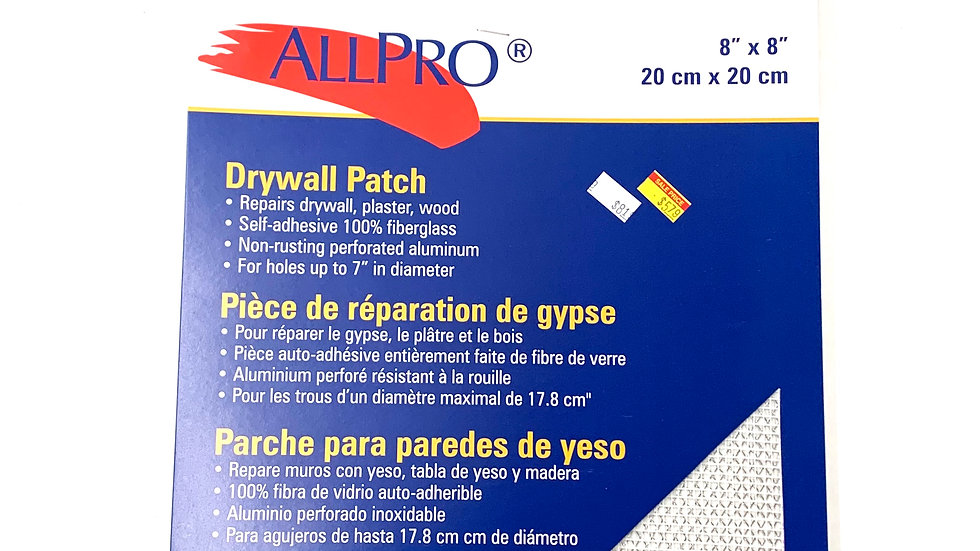 """8""""x8"""" Drywall Patch"""