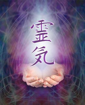 Sending Reiki healing - Female cupped ha