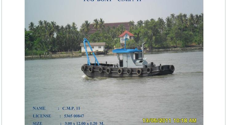 CMP 11