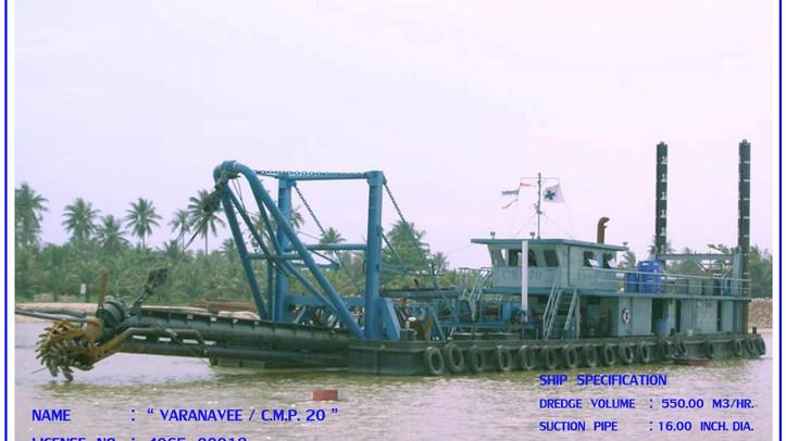 CMP 20