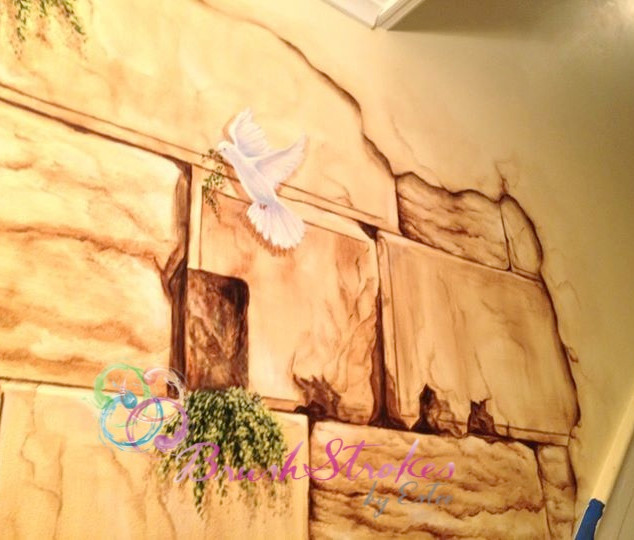 Kotel Mural Close up