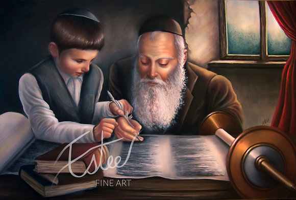 Letter in The Torah