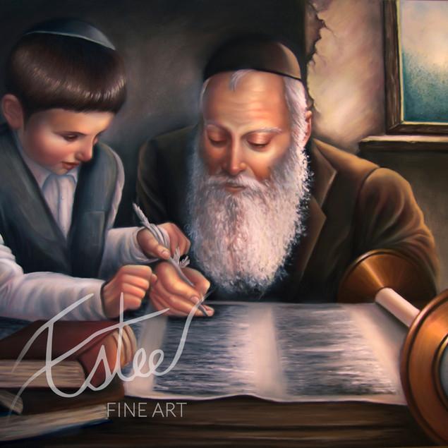 Letter in The Torah
